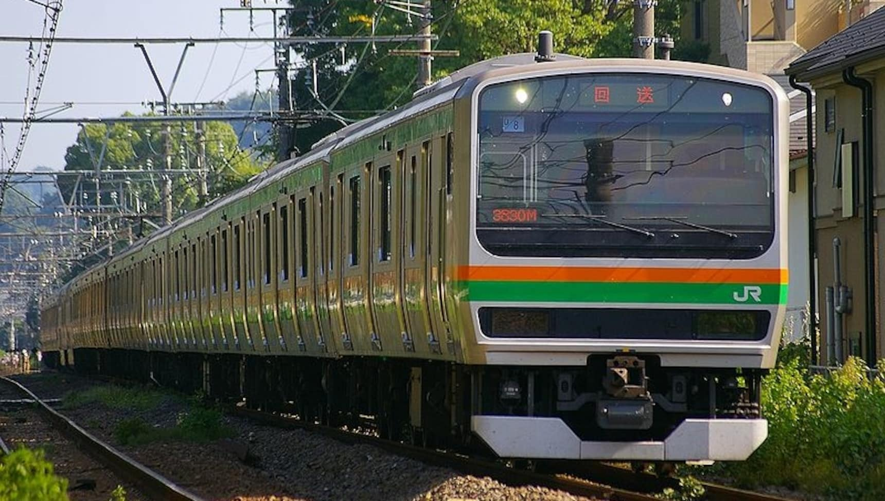 Travel from Tokyo to Kyushu for Under US$25