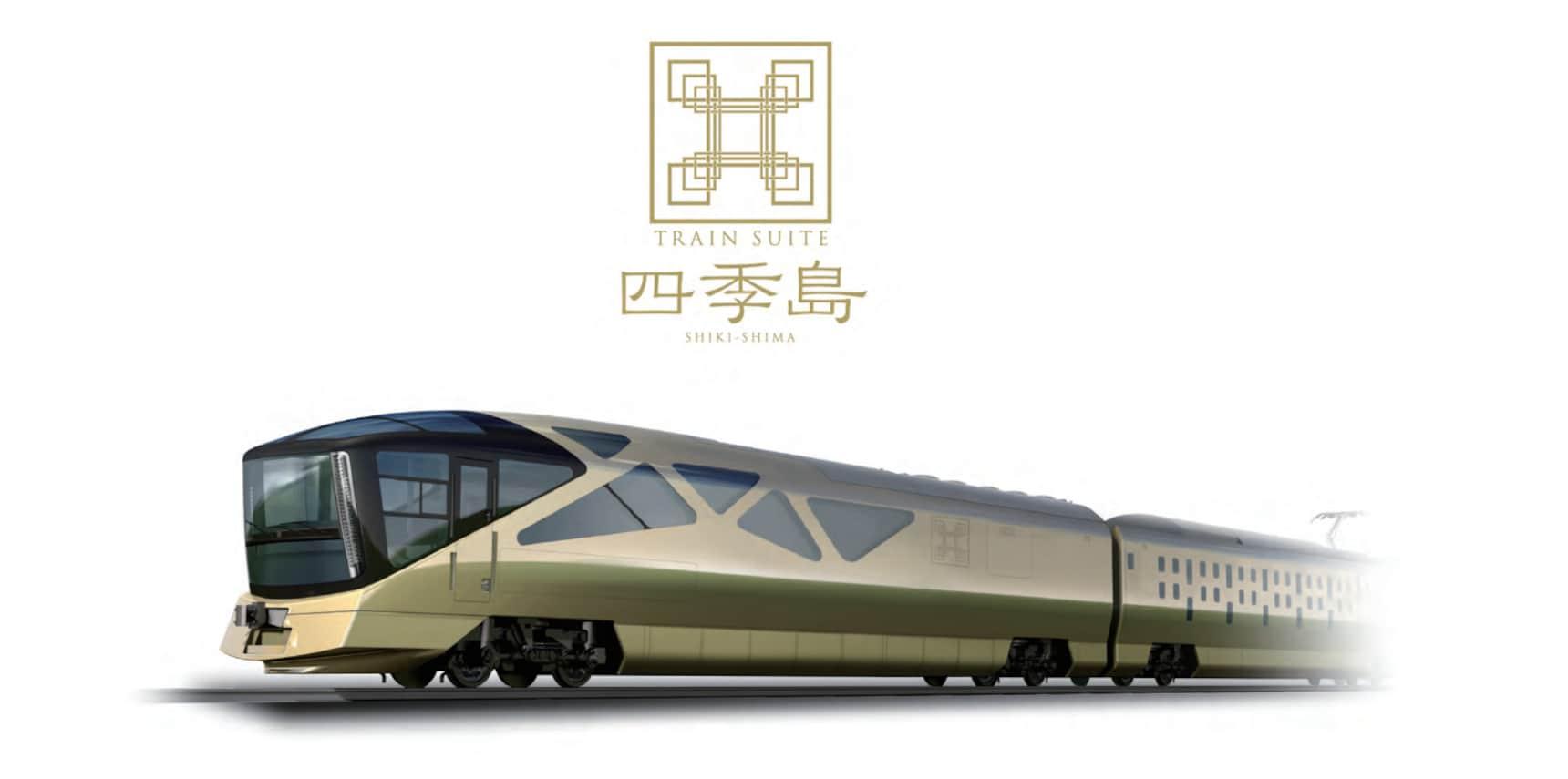 日本新潮自由行第2弹 — 豪华寝台列车「TRAIN SUITE 四季岛」强势来袭