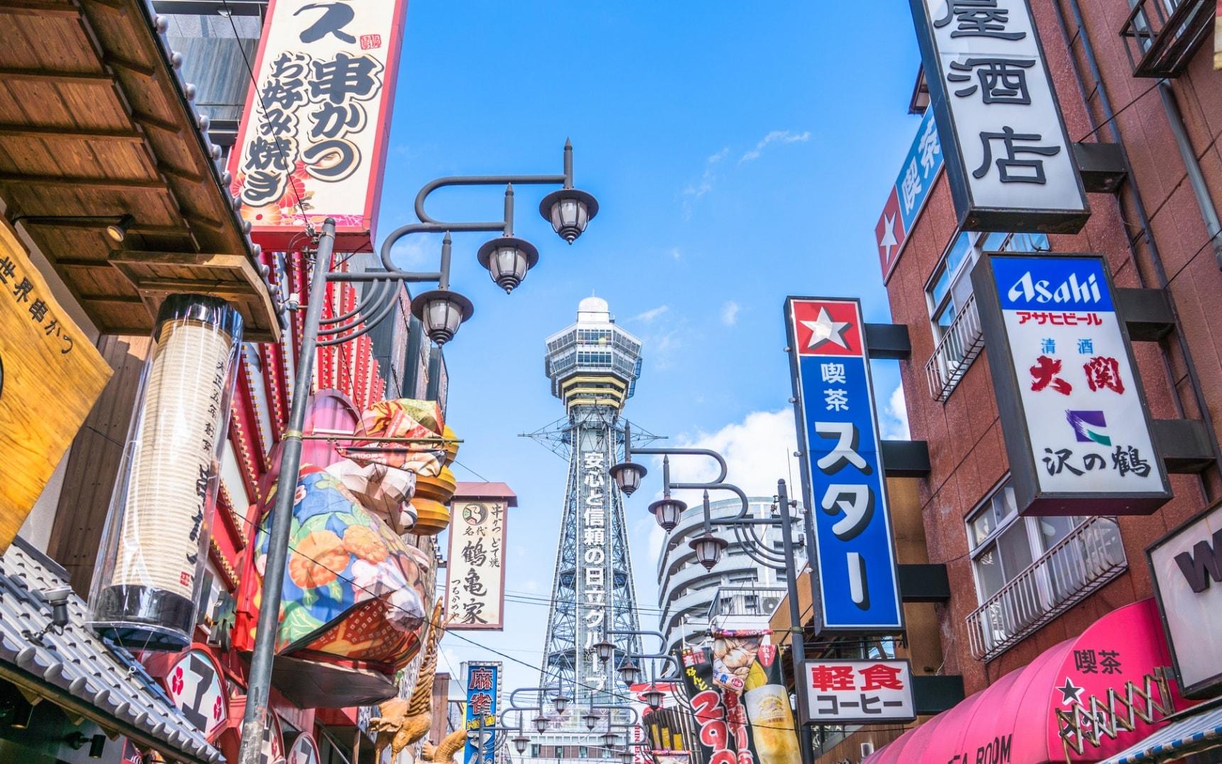 เที่ยวญี่ปุ่นครั้งที่สอง Second time in Japan!