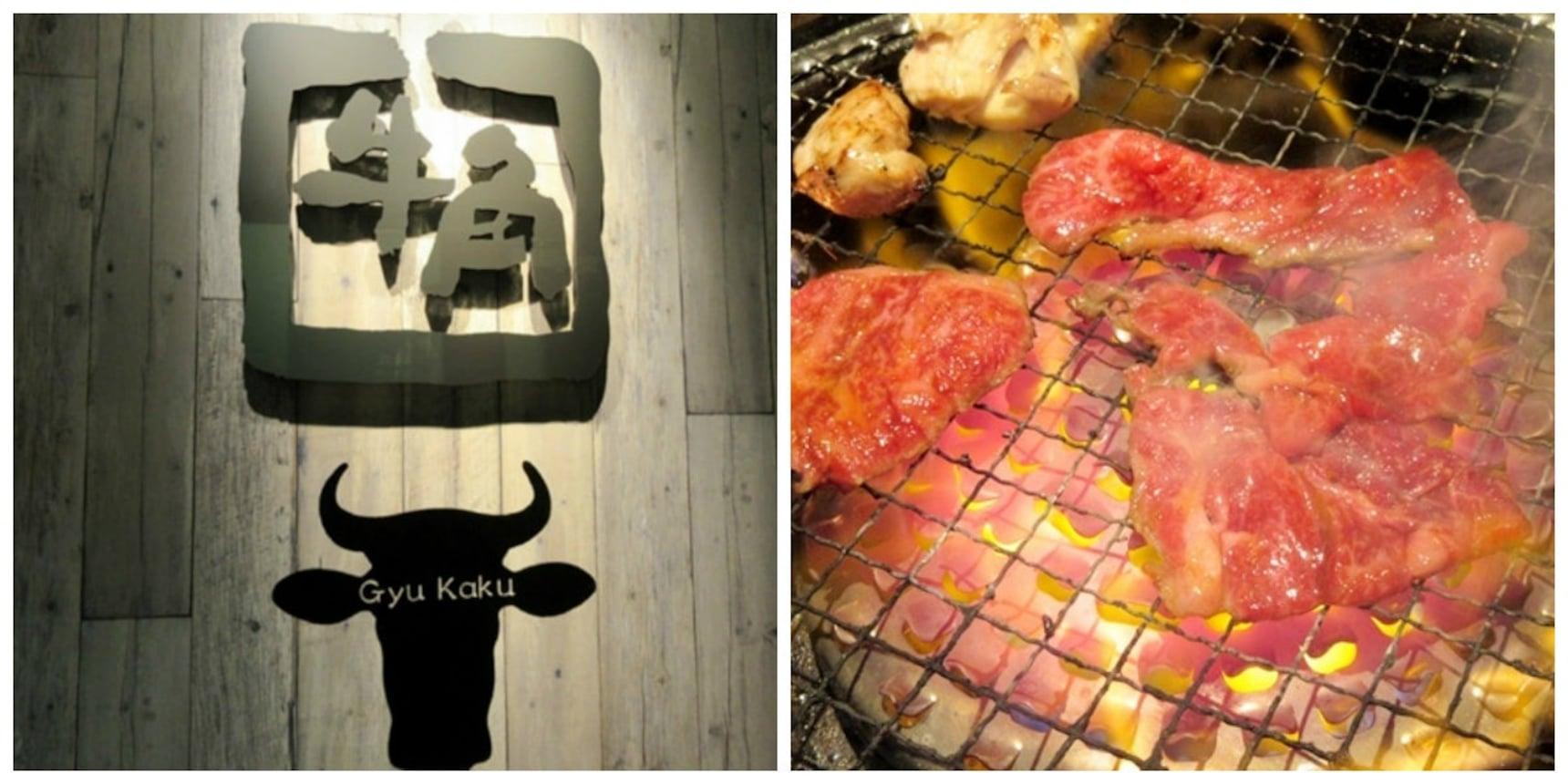 Yakiniku Restaurant Offers Halal Course Meals