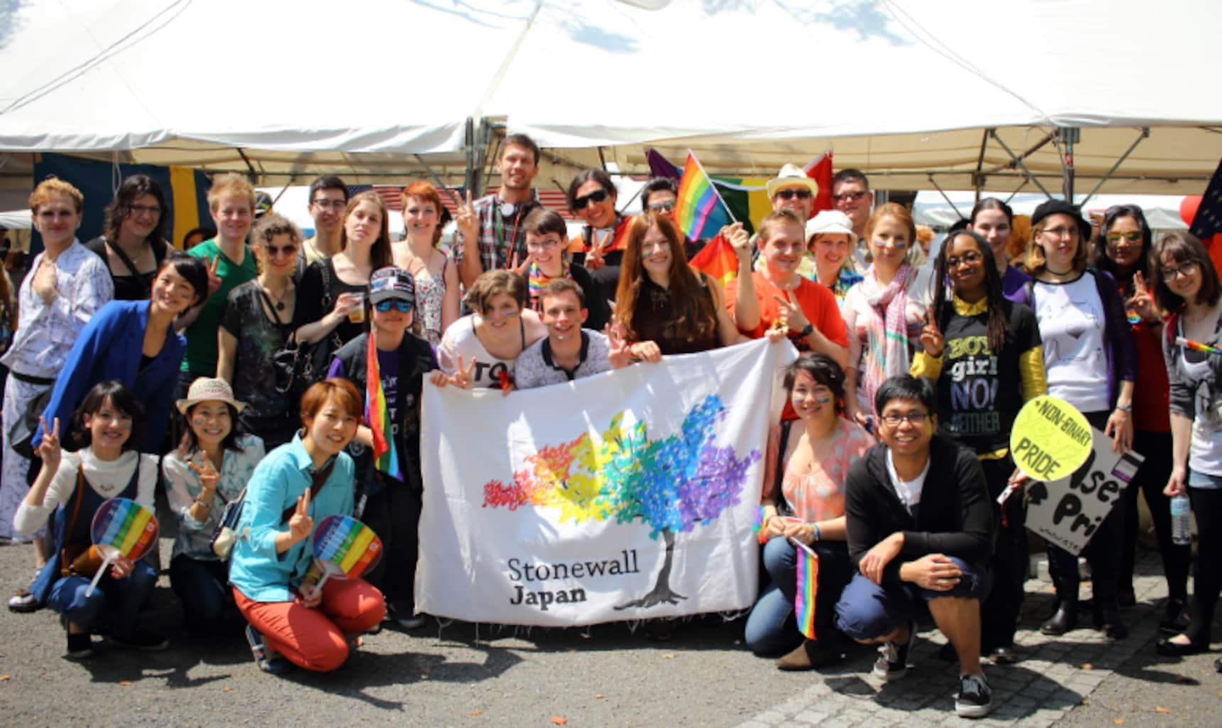 All About Stonewall Japan