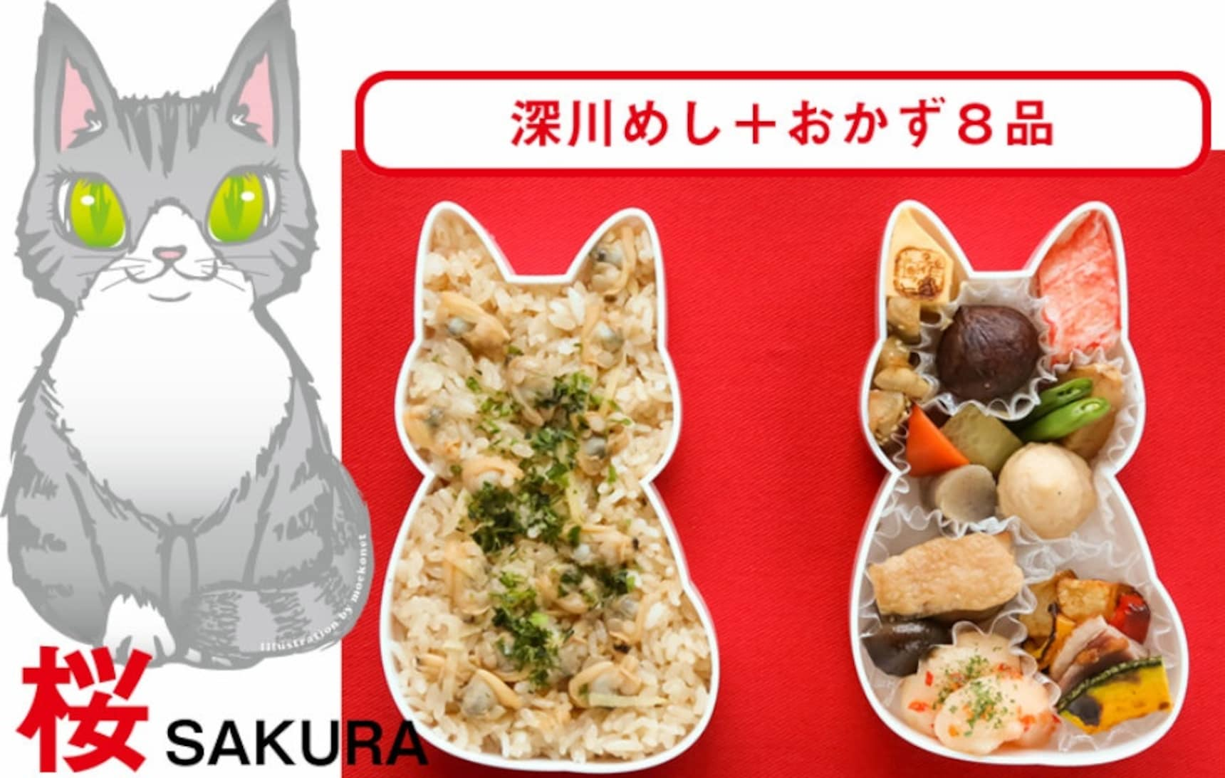 The Purrfect Bento Box for Cat Lovers