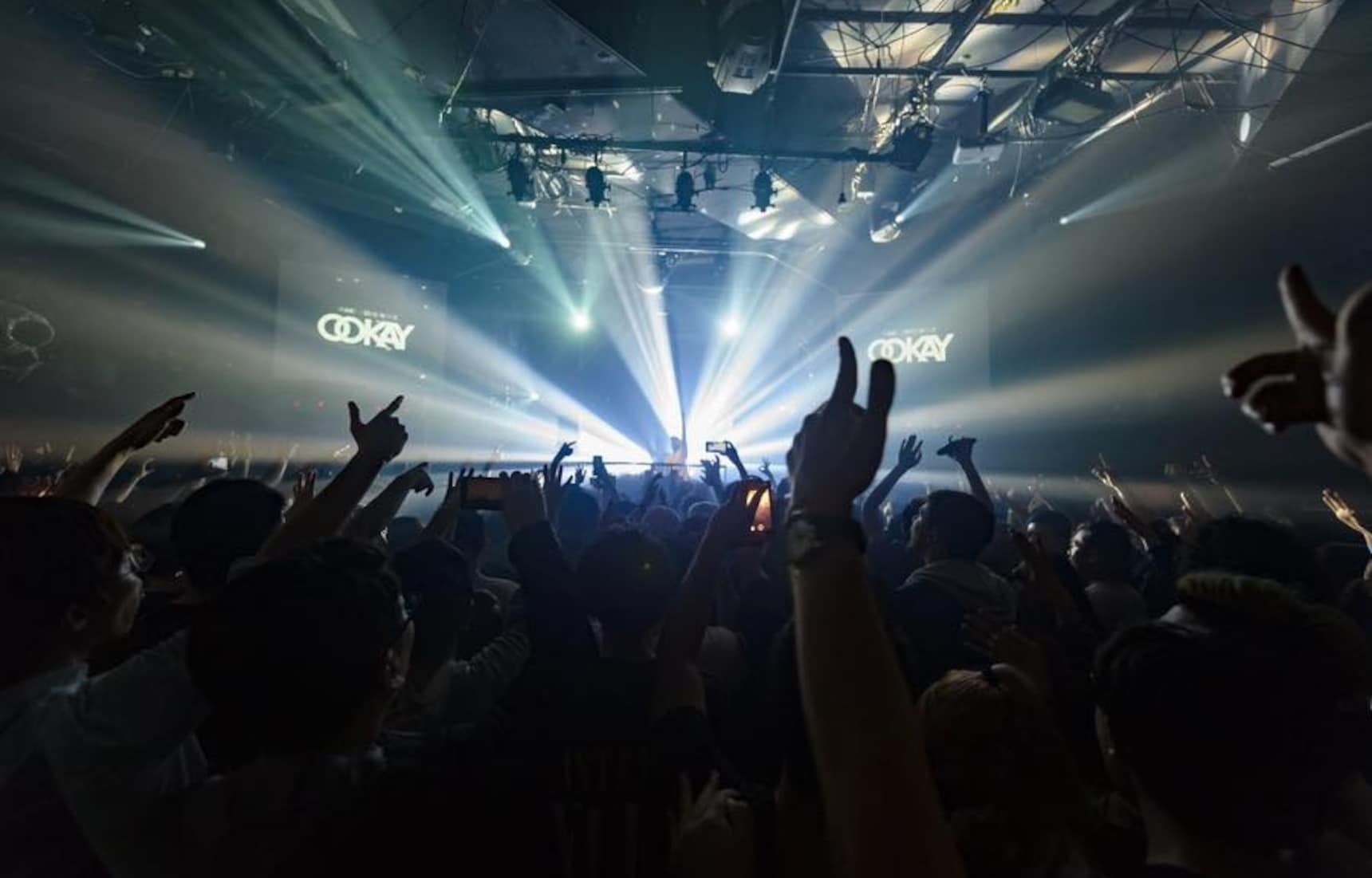 The 4 Greatest Nightclubs in Tokyo, Japan