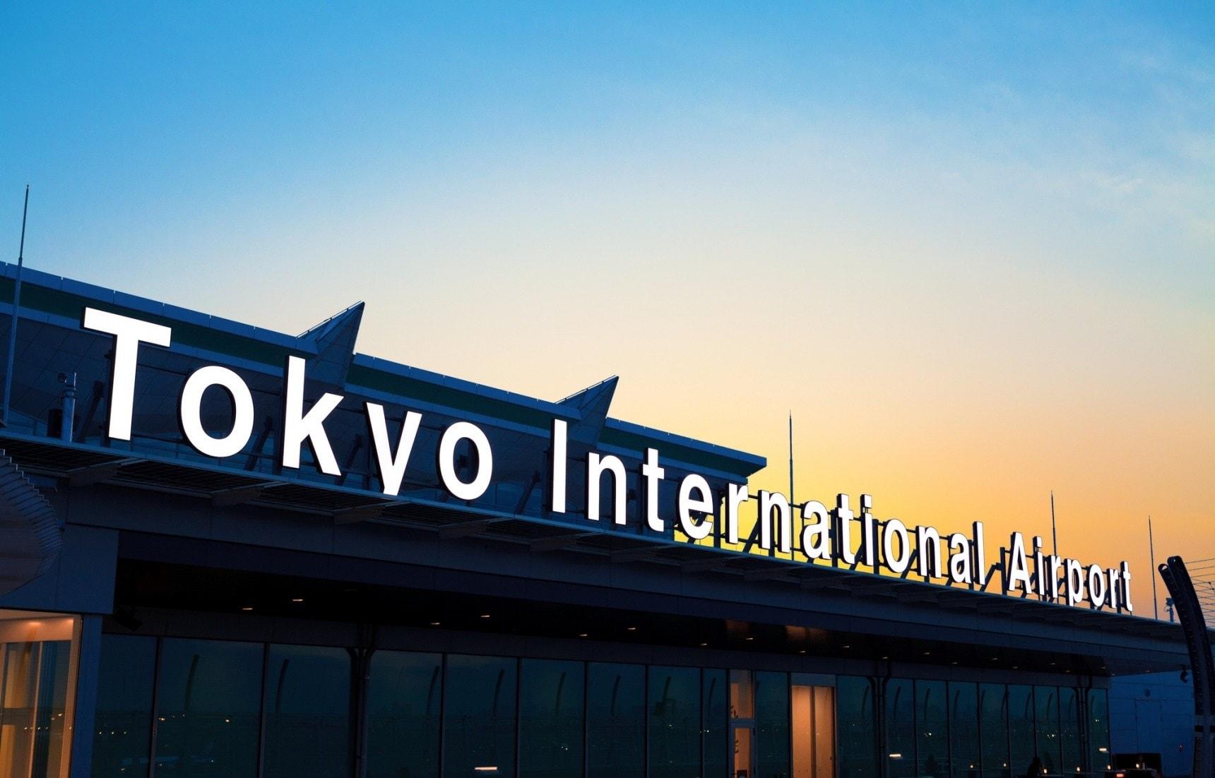 Public Transportation from Haneda to Tokyo