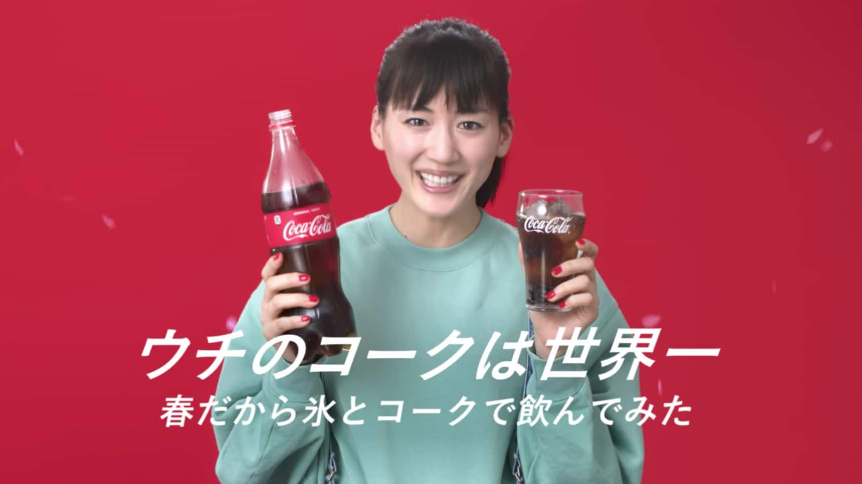 Why Are Japanese Commercials so Different?