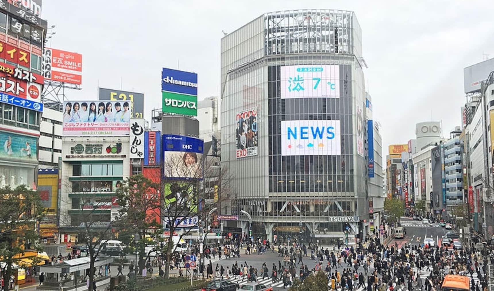 4 ตึกใหม่ที่จะเปลี่ยนโฉมย่านชิบุย่า