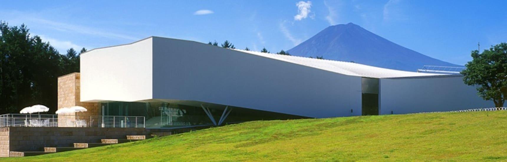 ชมฟูจิในรูปแบบงานศิลปะที่ Fujiyama Museum
