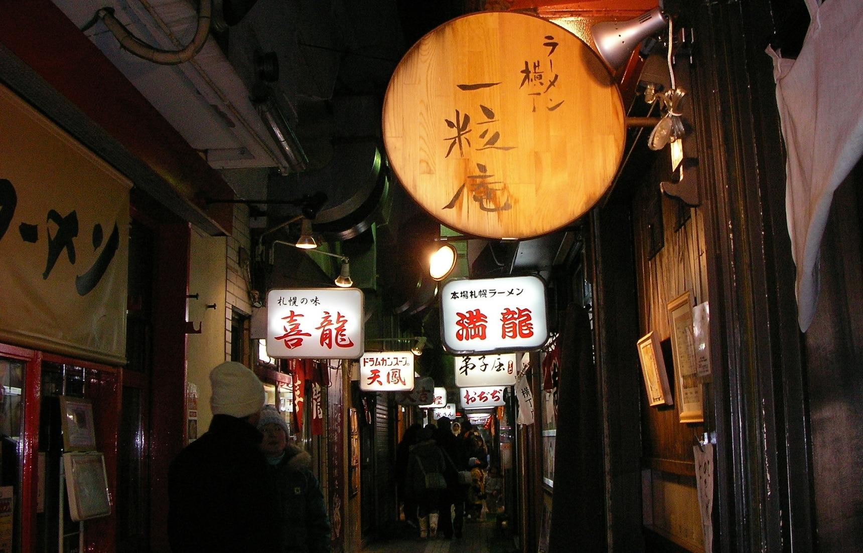 일본 라멘 스트리트 top5