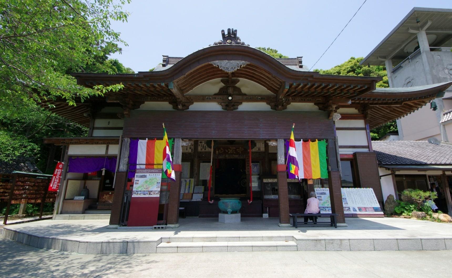 Discover Kanzanji Temple in Shizuoka