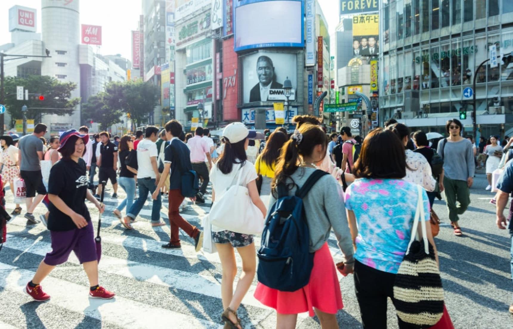 Dance in the Center of Shibuya