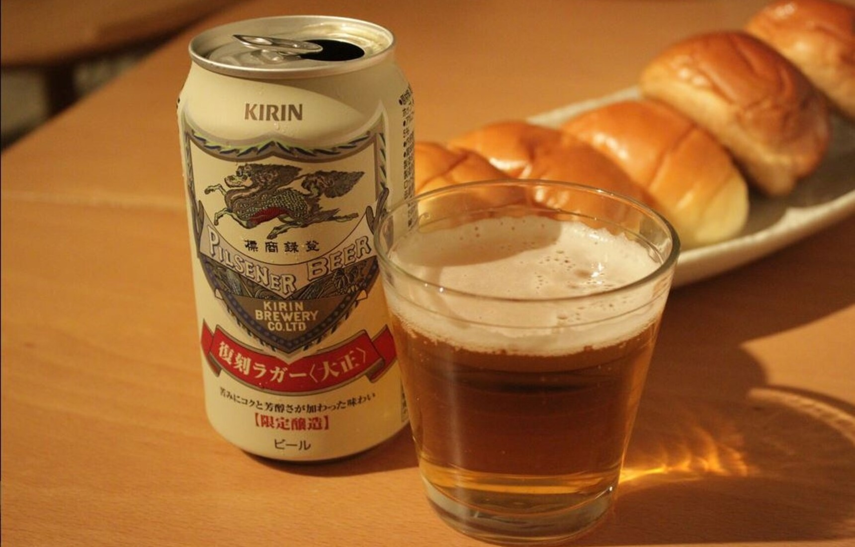 Kirin Toasts Same-Sex Marriage