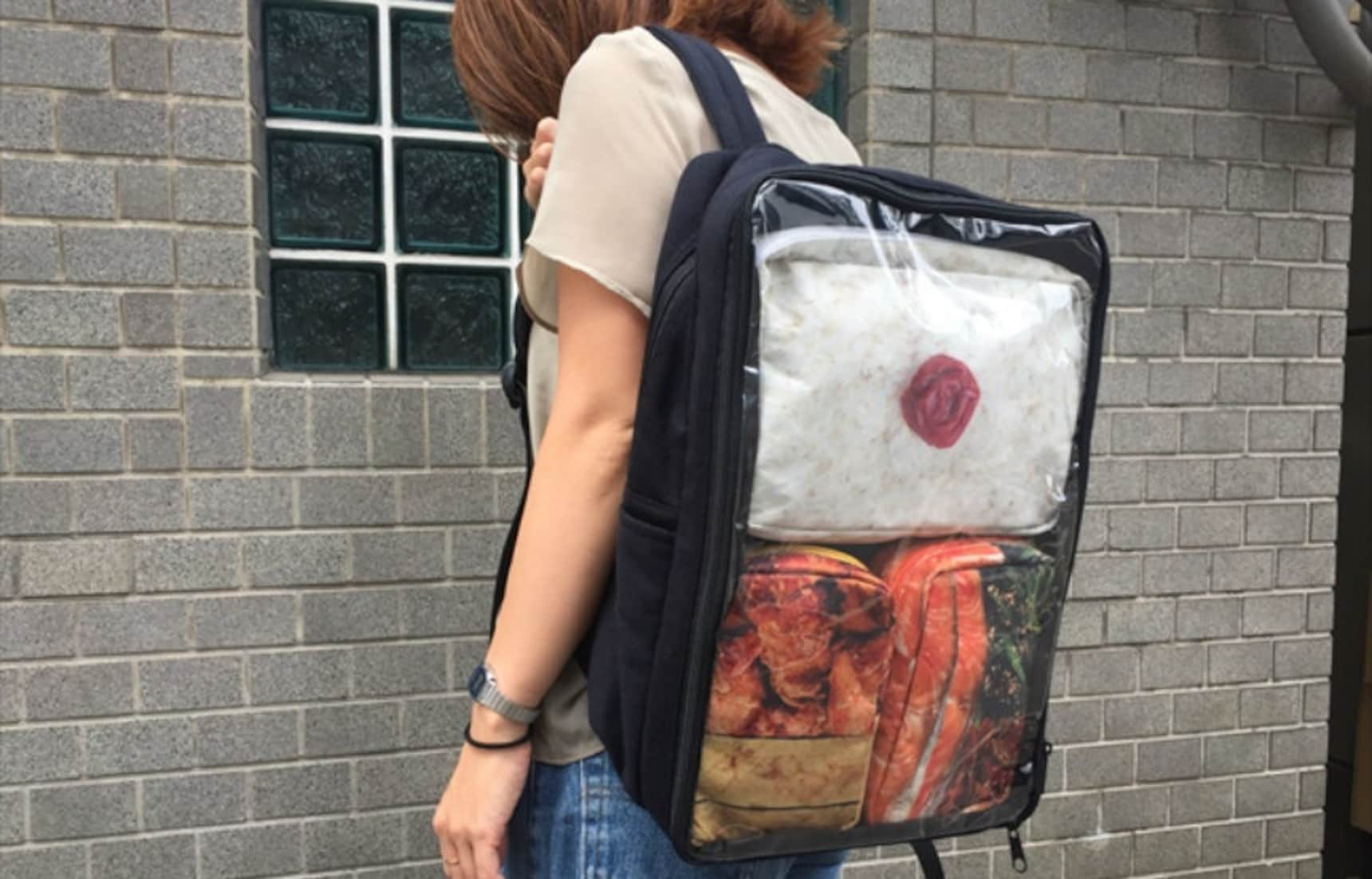 Tote Around Your Very Own Bento Backpack