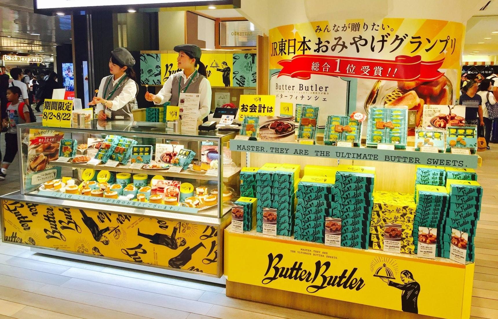 剁手党|在2017年JR东日本票选中胜出的超强必买伴手礼名单