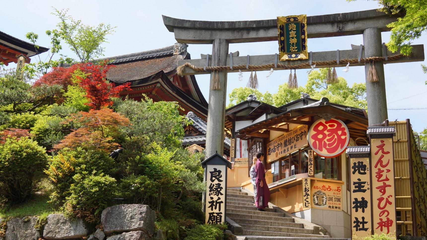 【京都自由行】靈驗指數爆表的戀愛神社大公開