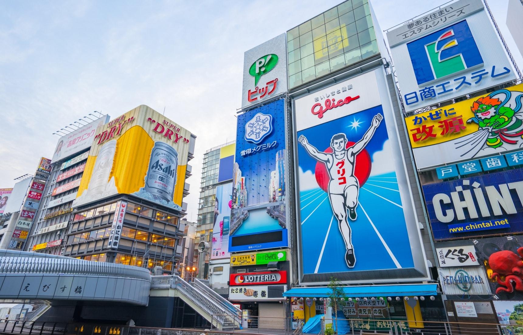 精選最新大阪必買超美味伴手禮