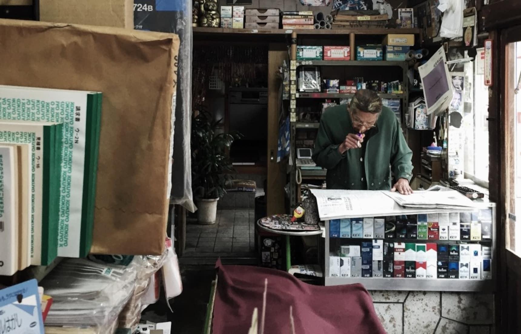 【香川・直島】 隱身巷弄裡的平民藝術店鋪 |村尾商店