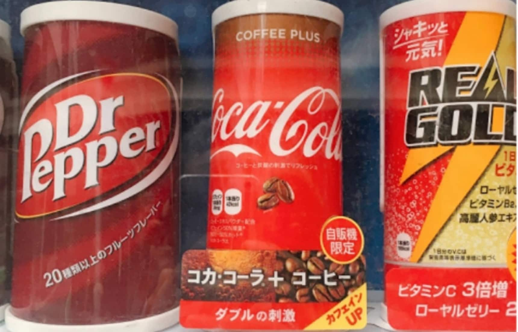 Craving Caffeine? Try Coca-Cola Coffee Plus!