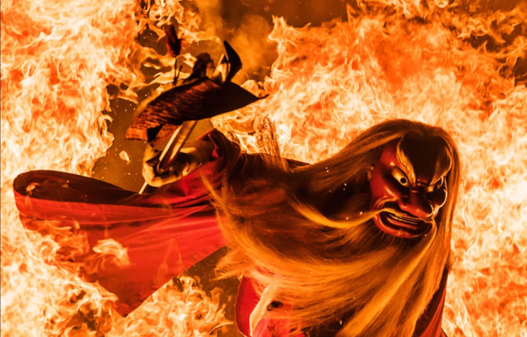 Furubira's Dazzling Demon Dance Fire Festival