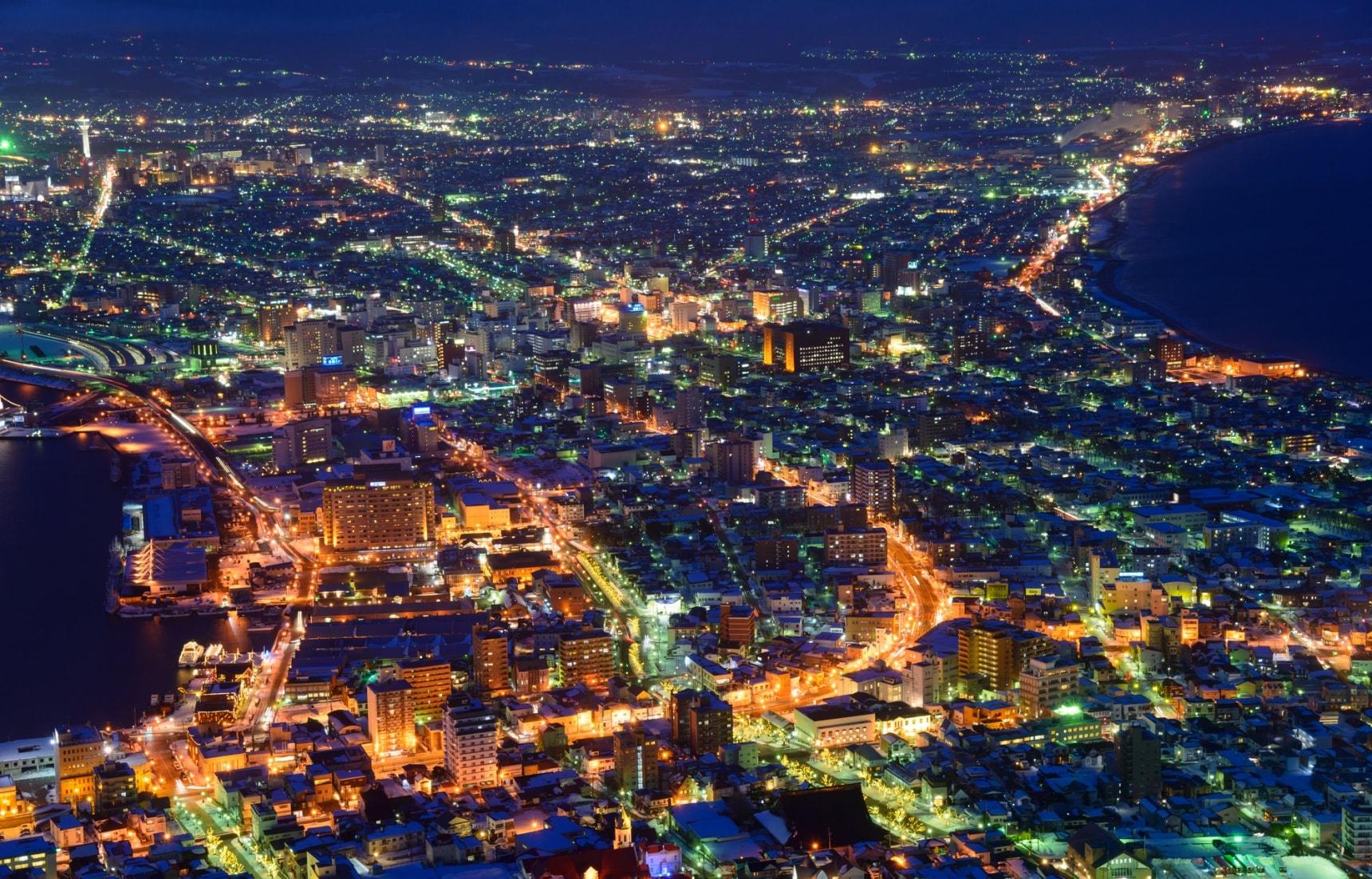 The Northern Experience: Hokkaido