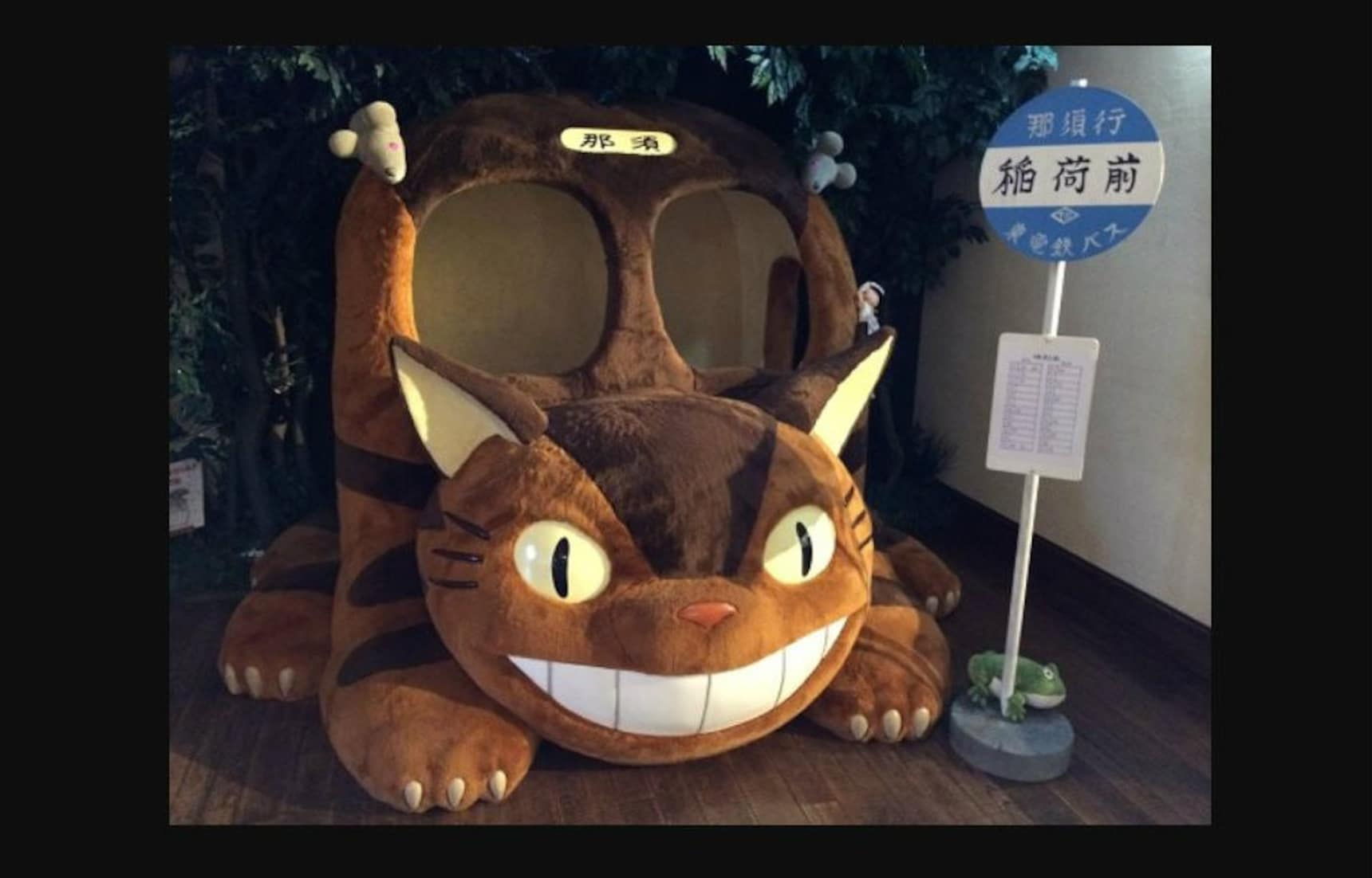 Surprise: 'My Neighbor Totoro' Has a Sequel!