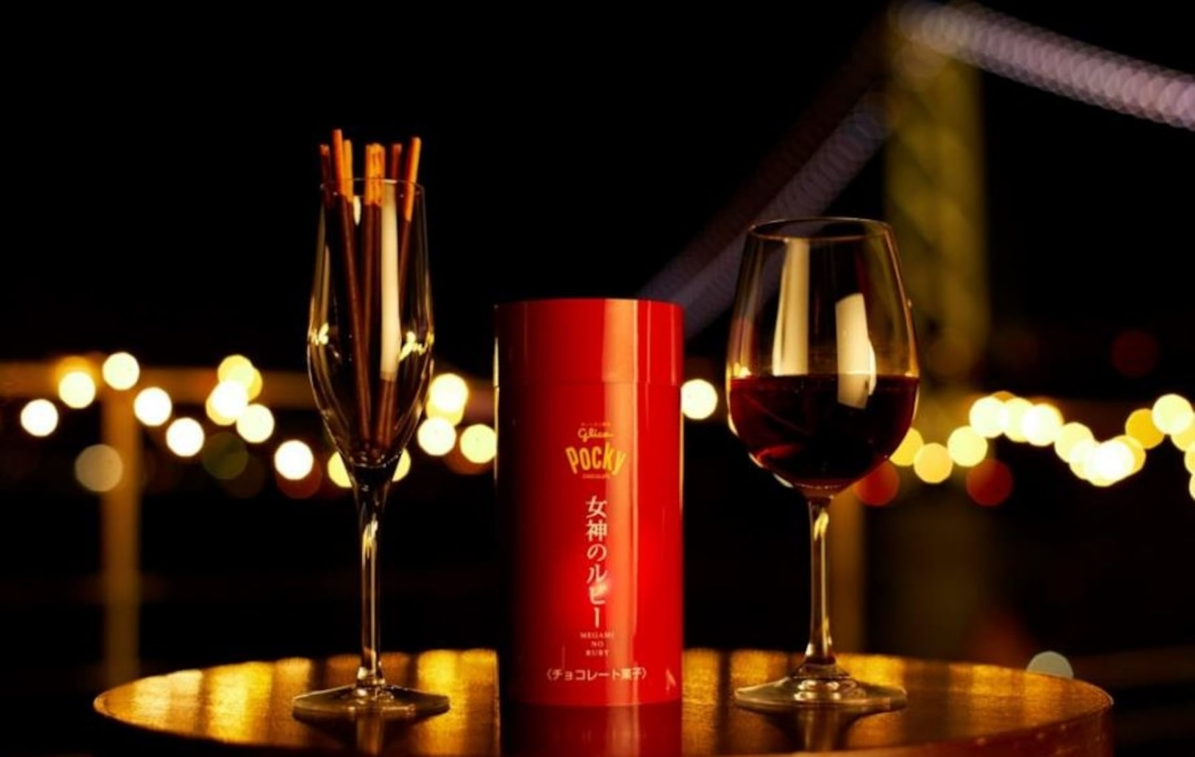 Break out the Wine: Pocky Just Got Classy!