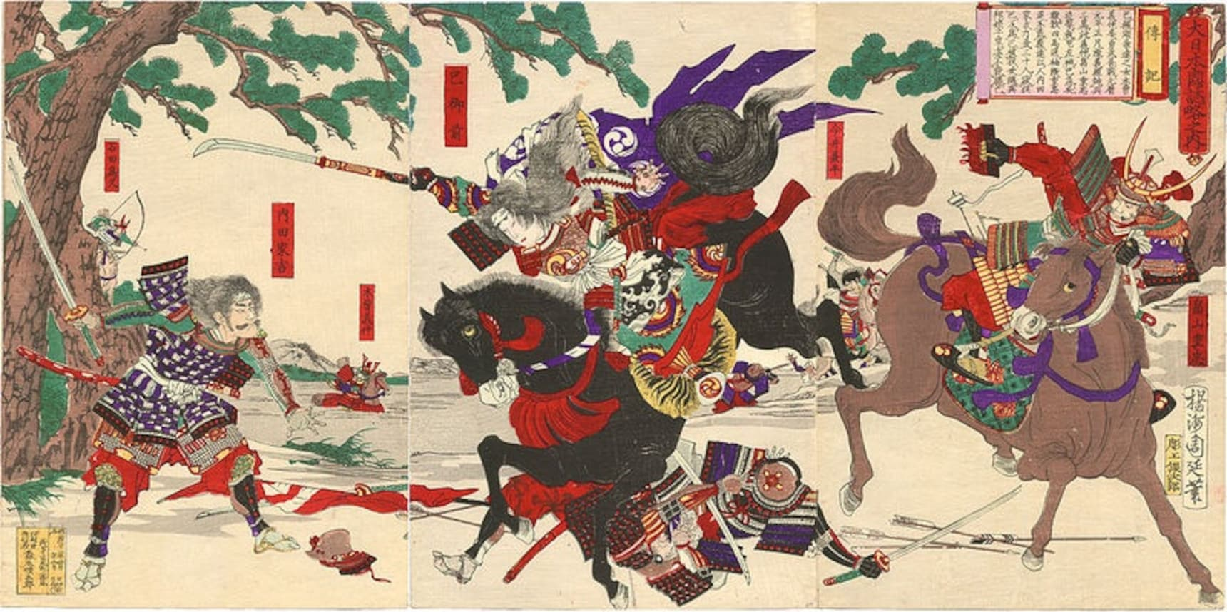 Japan's 12 Most Famous Samurai