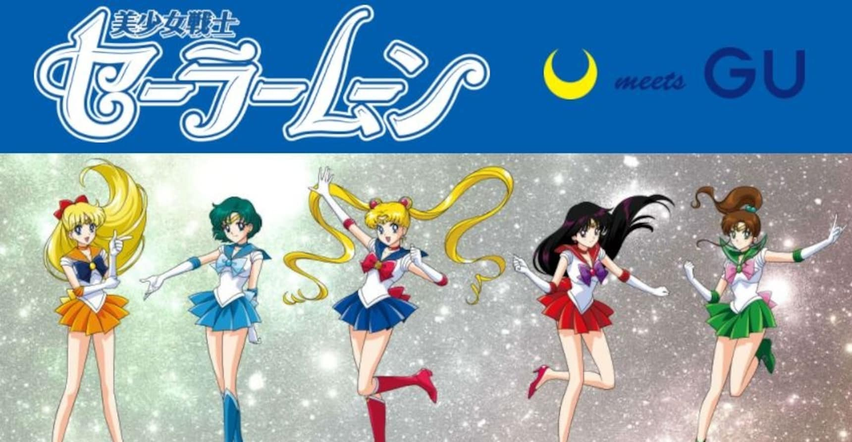 Affordable Sailor Moon Clothes Are Back at GU