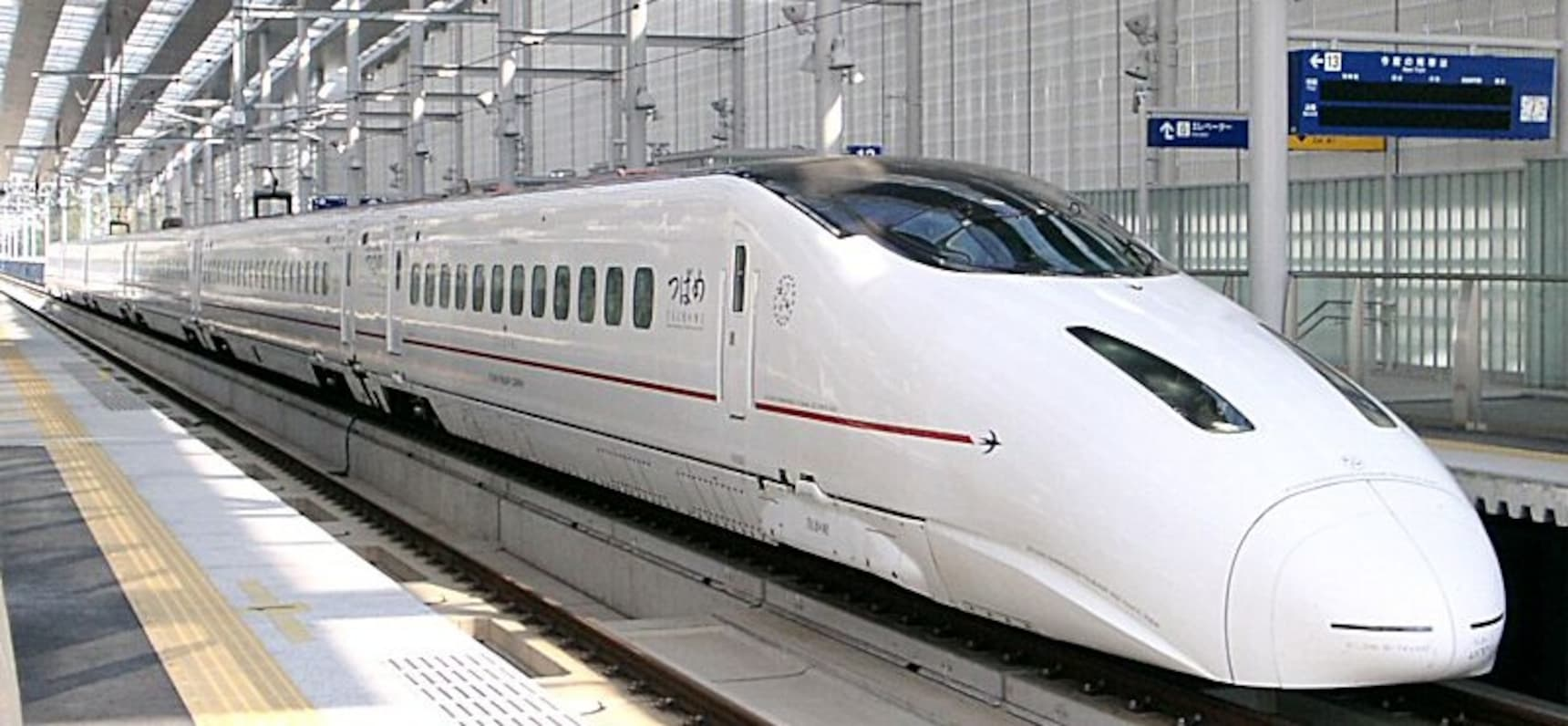 Reserve Your Shinkansen Ticket on Your Phone