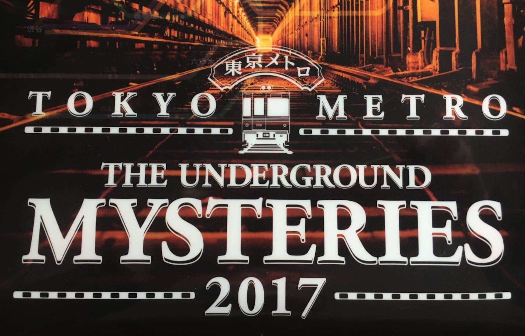 Can You Solve the Tokyo Metro Mystery?