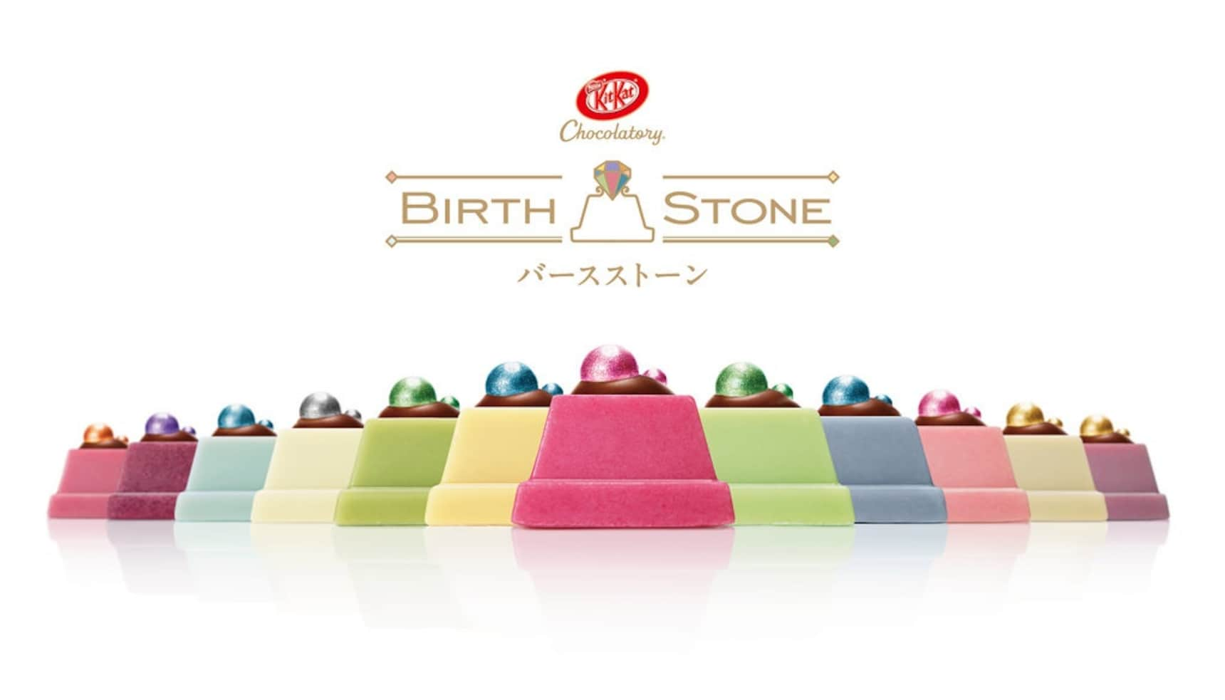 Birthstone-Inspired Kit Kats Look Amazing