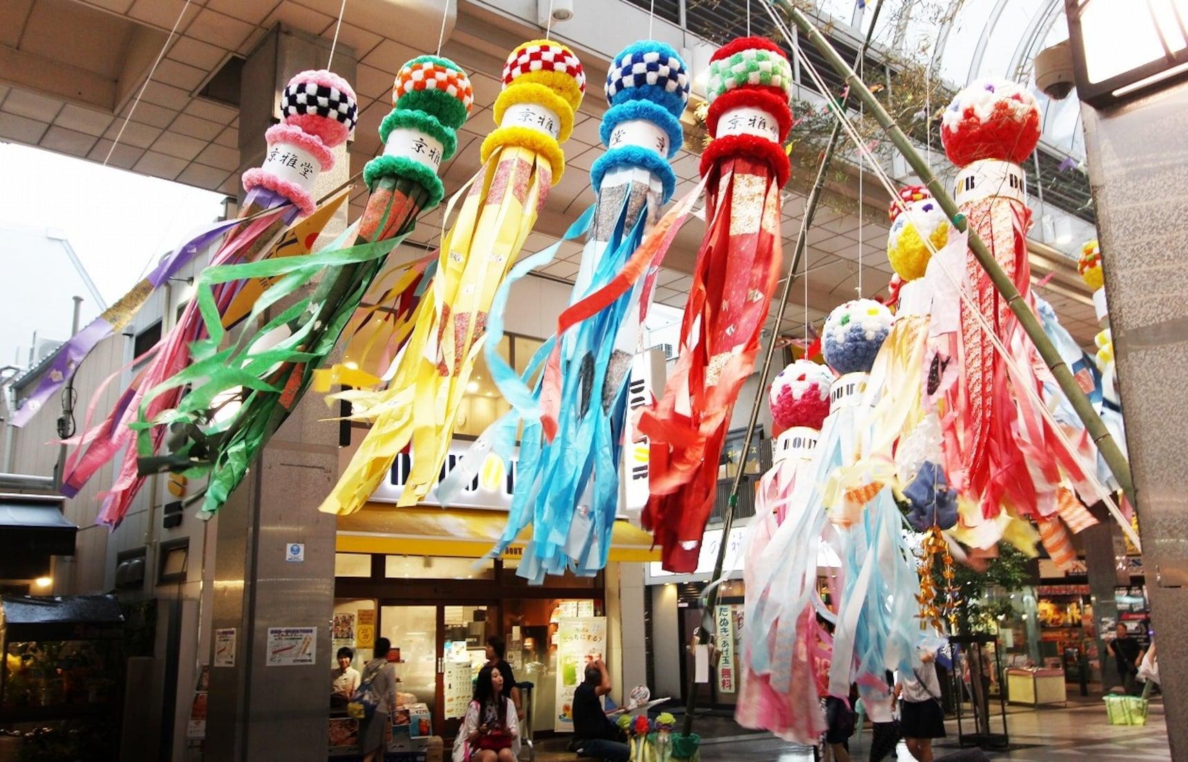 The Sendai Tanabata Star Festival