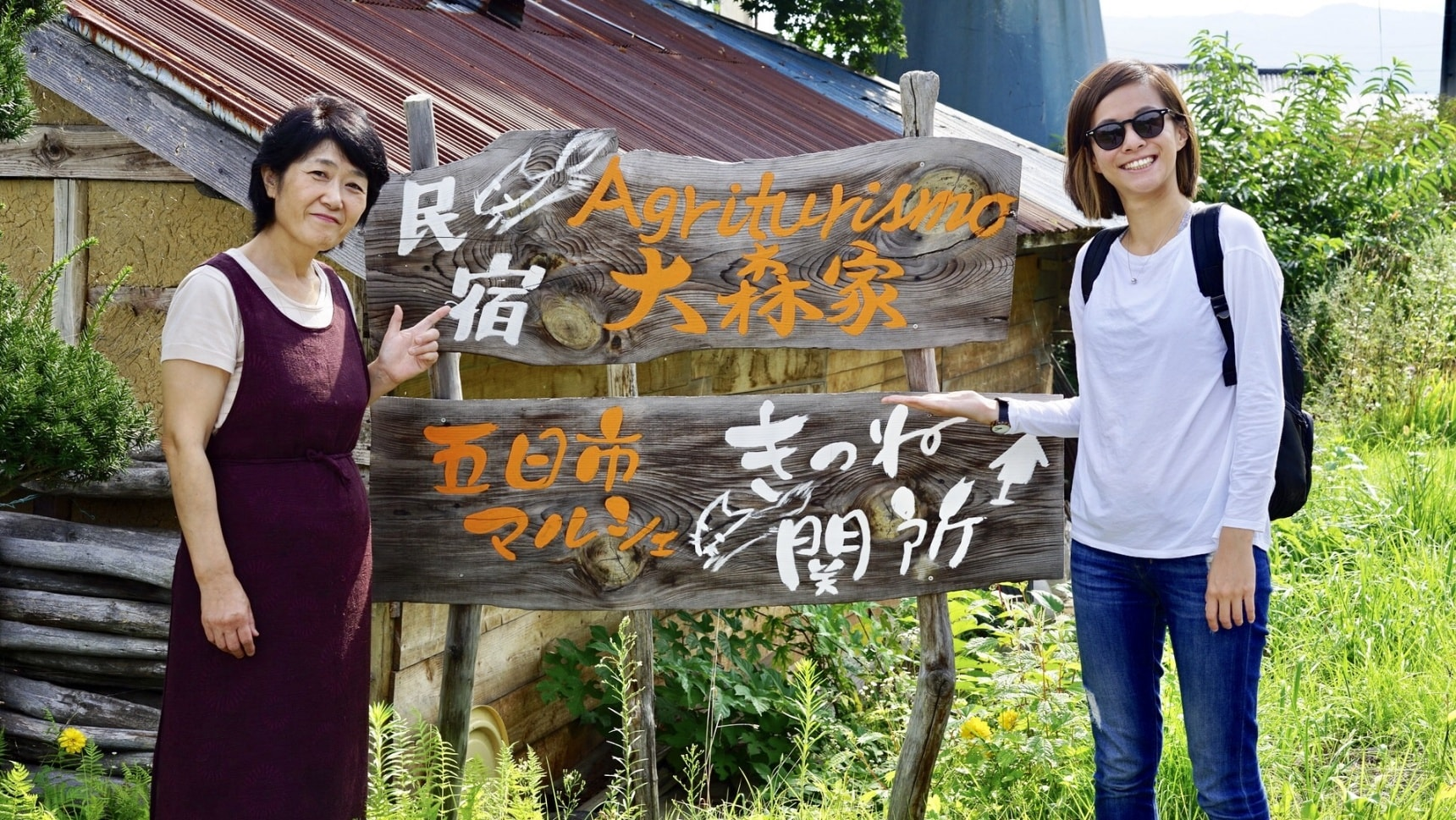 Experiencing 2 Days of Rural Life in Iwate