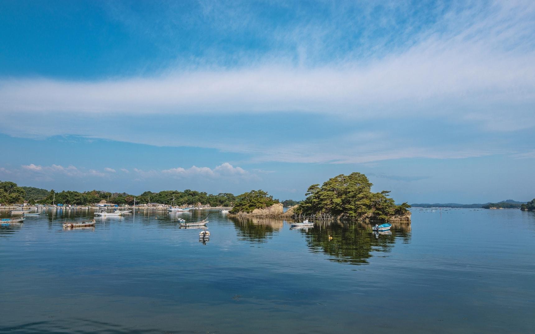 The Beauty of Matsushima & Zao Fox Village