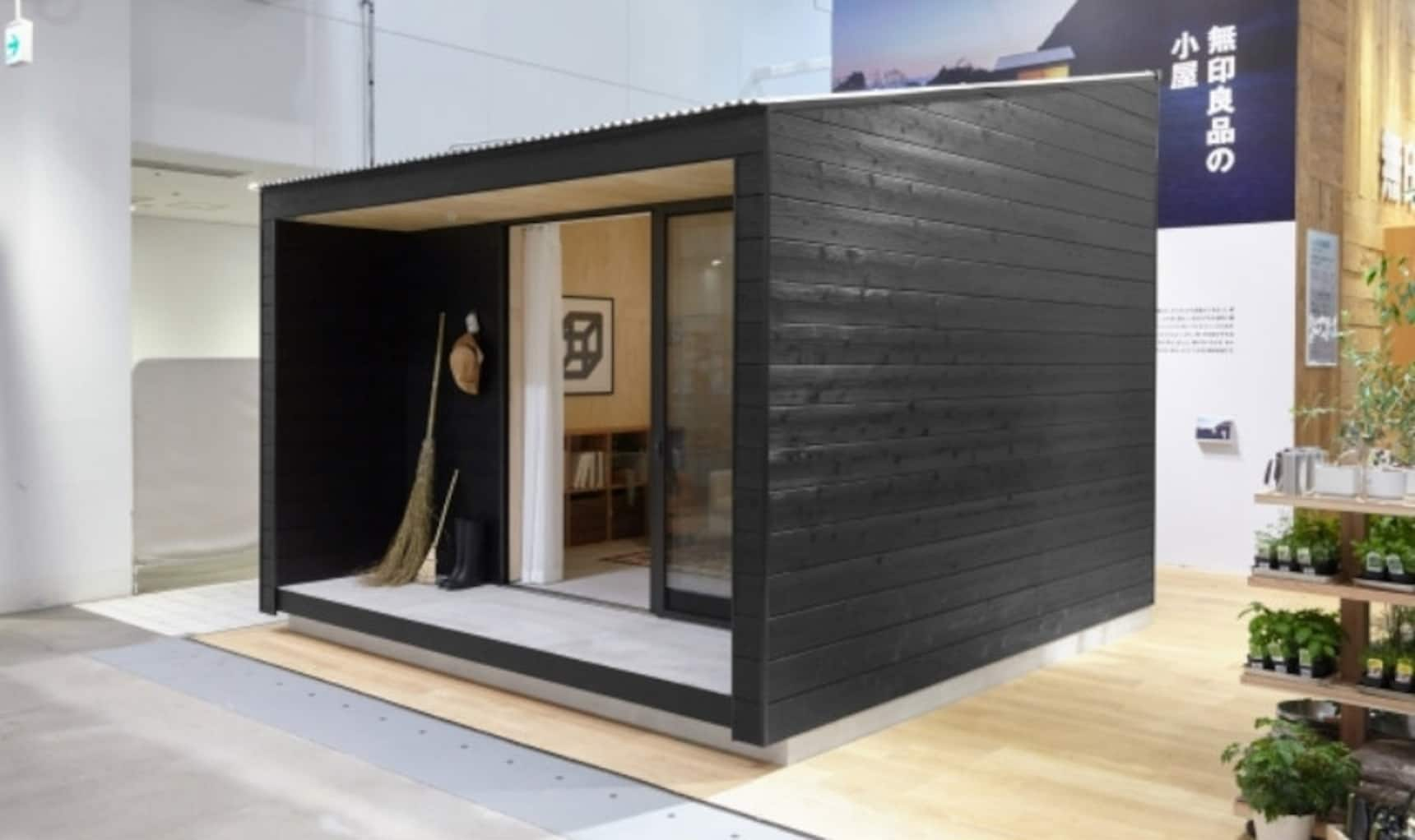 Muji Huts Are Back & Ready for Purchase