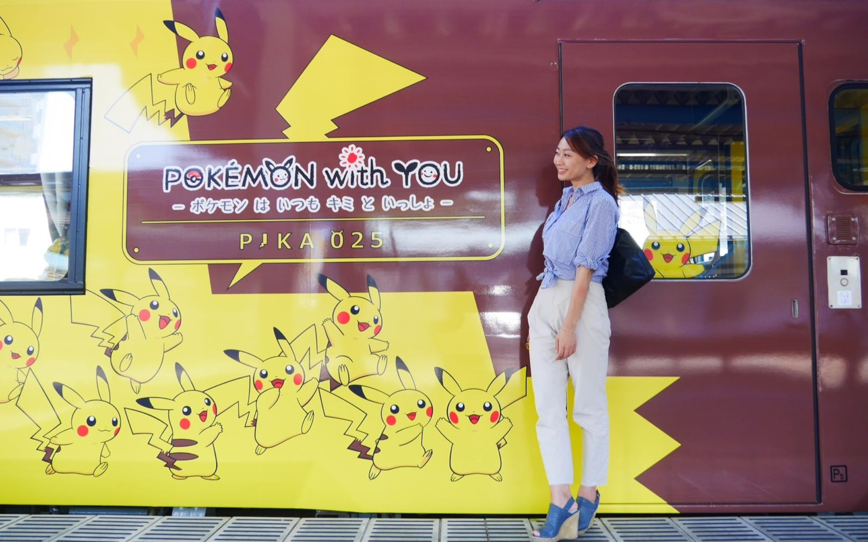 All Aboard the Pikachu Train!