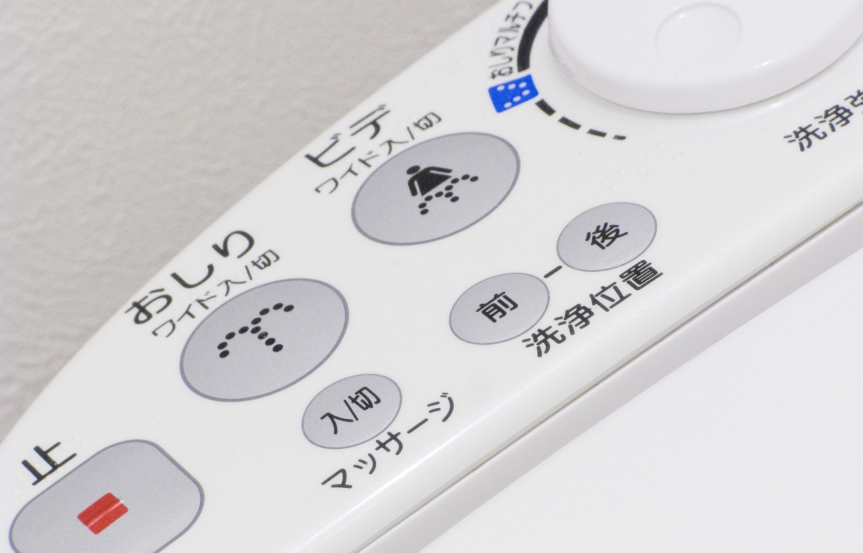 How to Navigate a Japanese Washlet Toilet | All About Japan