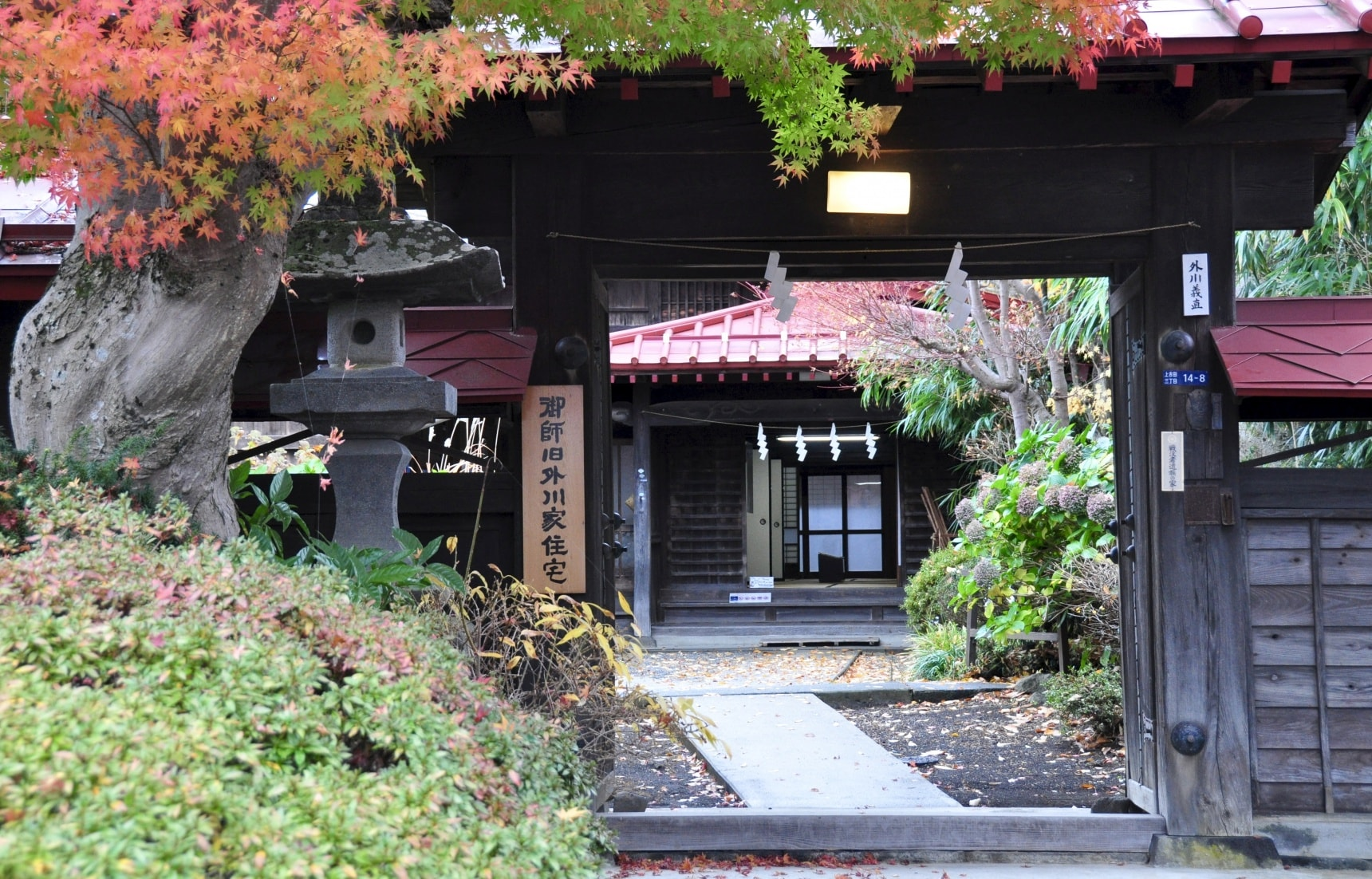 Togawa Oshi House: Lodging for Fuji Pilgrims