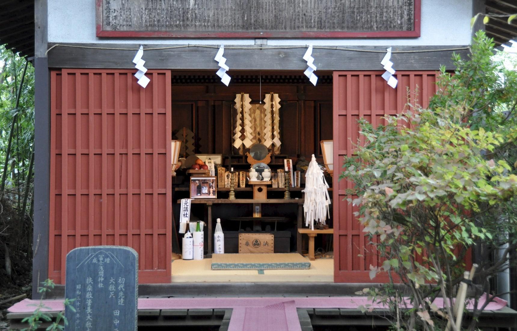 Zuzuya: Ink Talismans at a Fuji Pilgrim's Inn