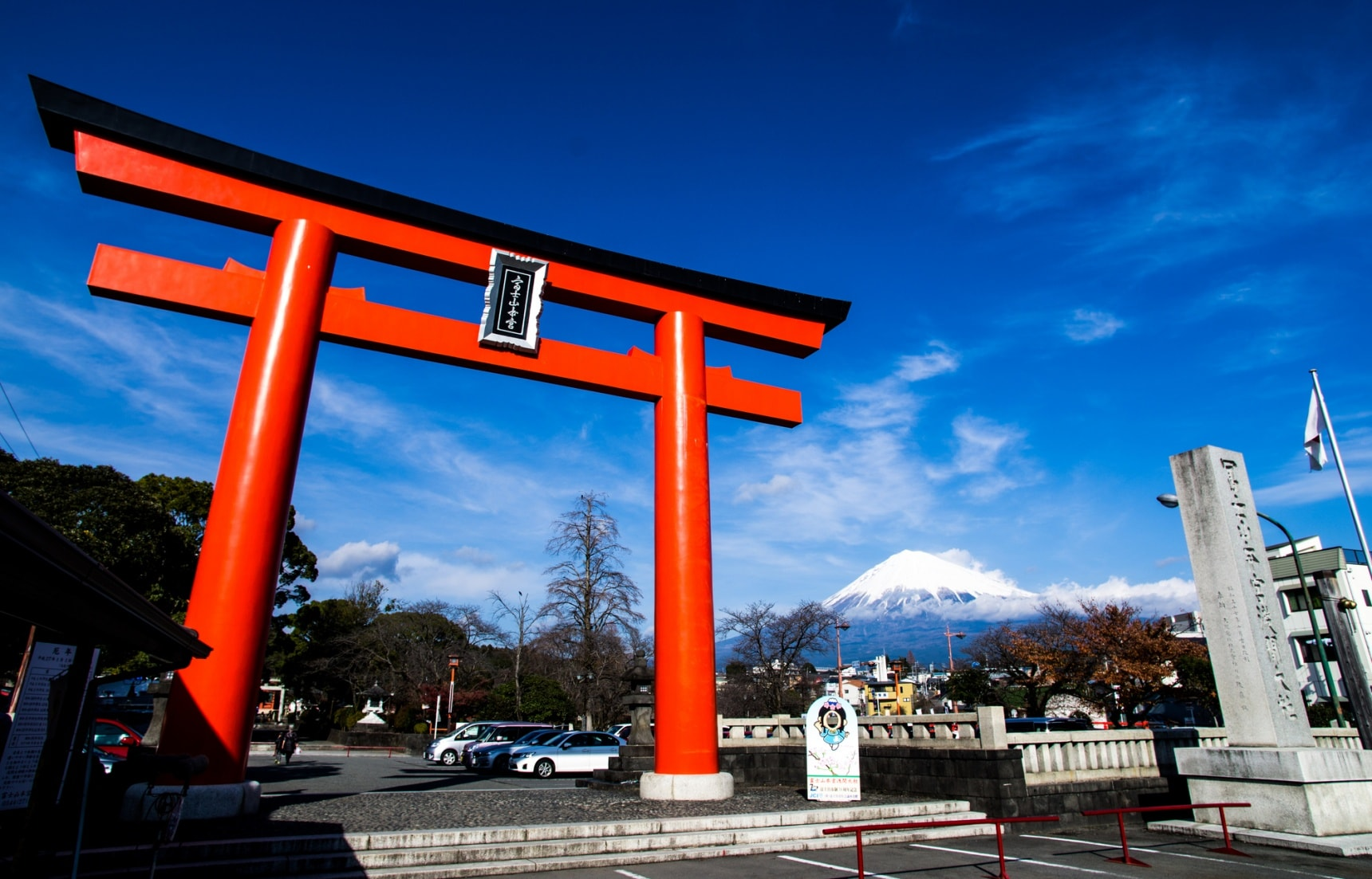 The Traditional 'Front Door' to Mount Fuji