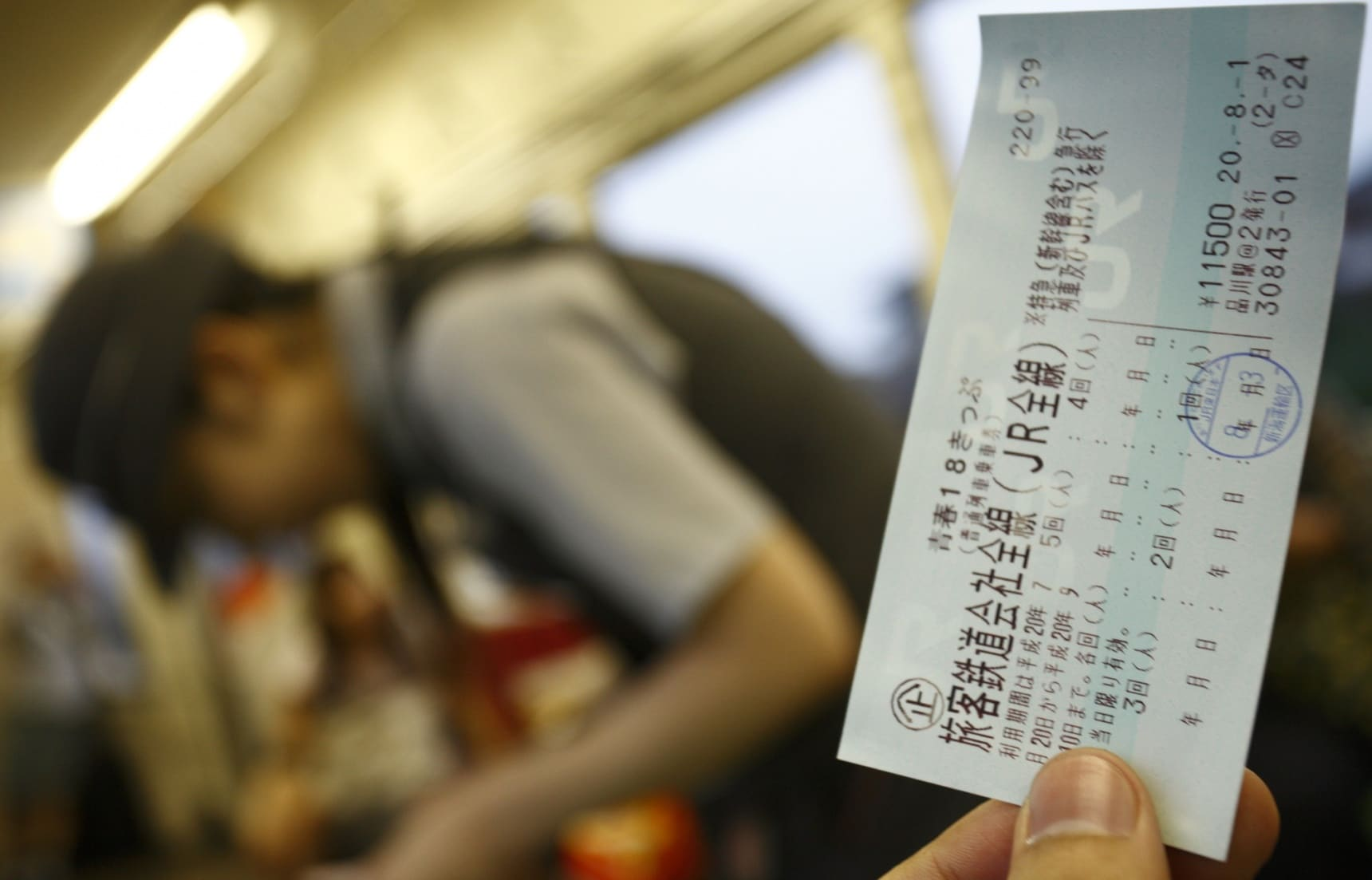 How to Travel to Osaka with a ¥2,500 Ticket