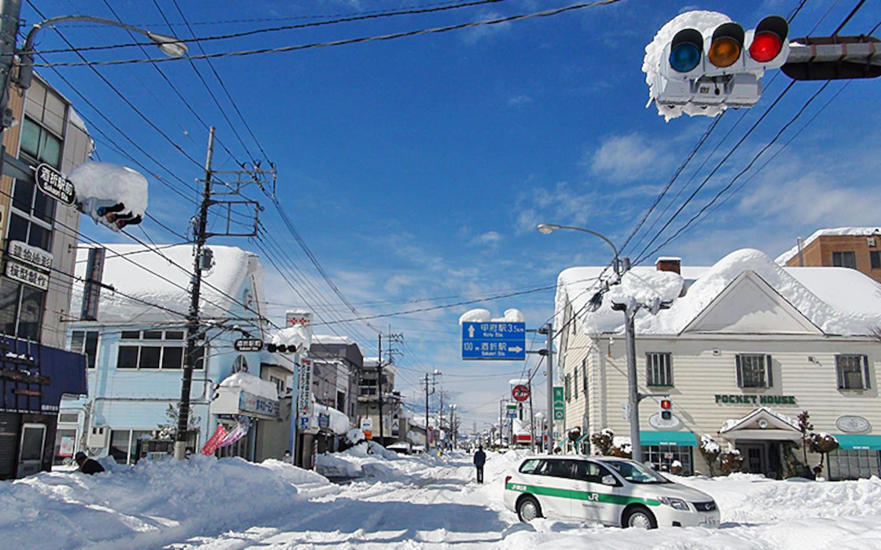 เมืองไทยโชคดีที่ไม่มีหิมะ