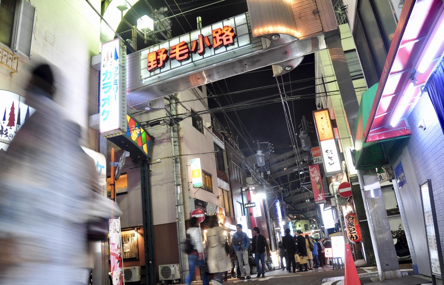 Noge: Yokohama's Hub for Cheap Drinks