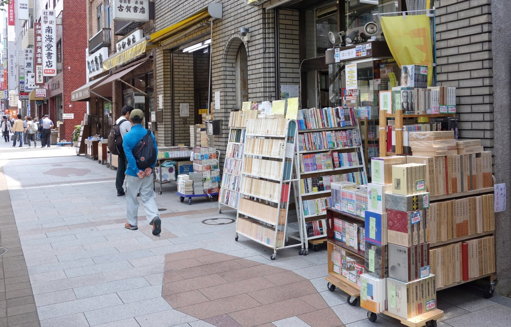 Going Back in Time for Books at Jimbocho