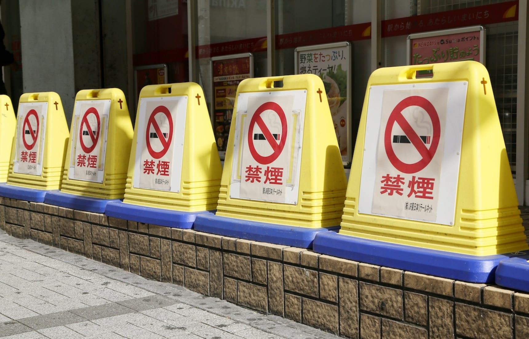 日本的八個公共禮儀