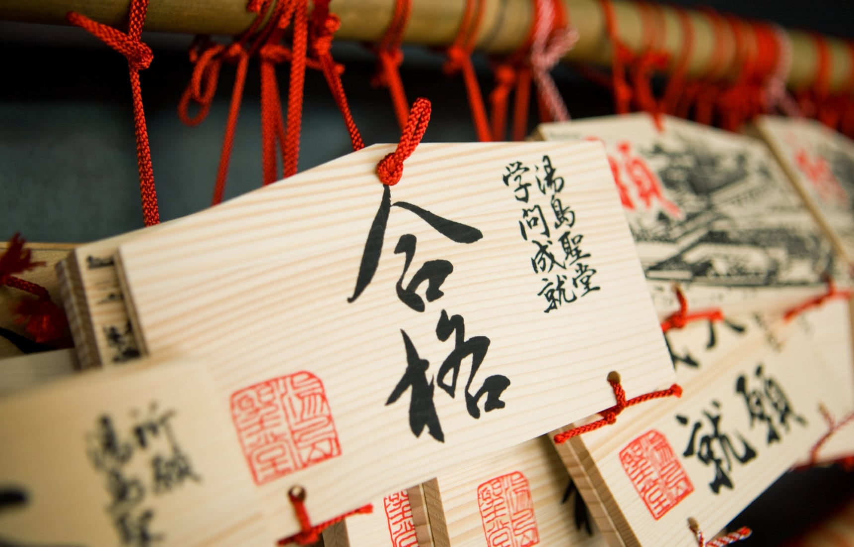 考生必看!10間日本最靈驗的合格祈願神社
