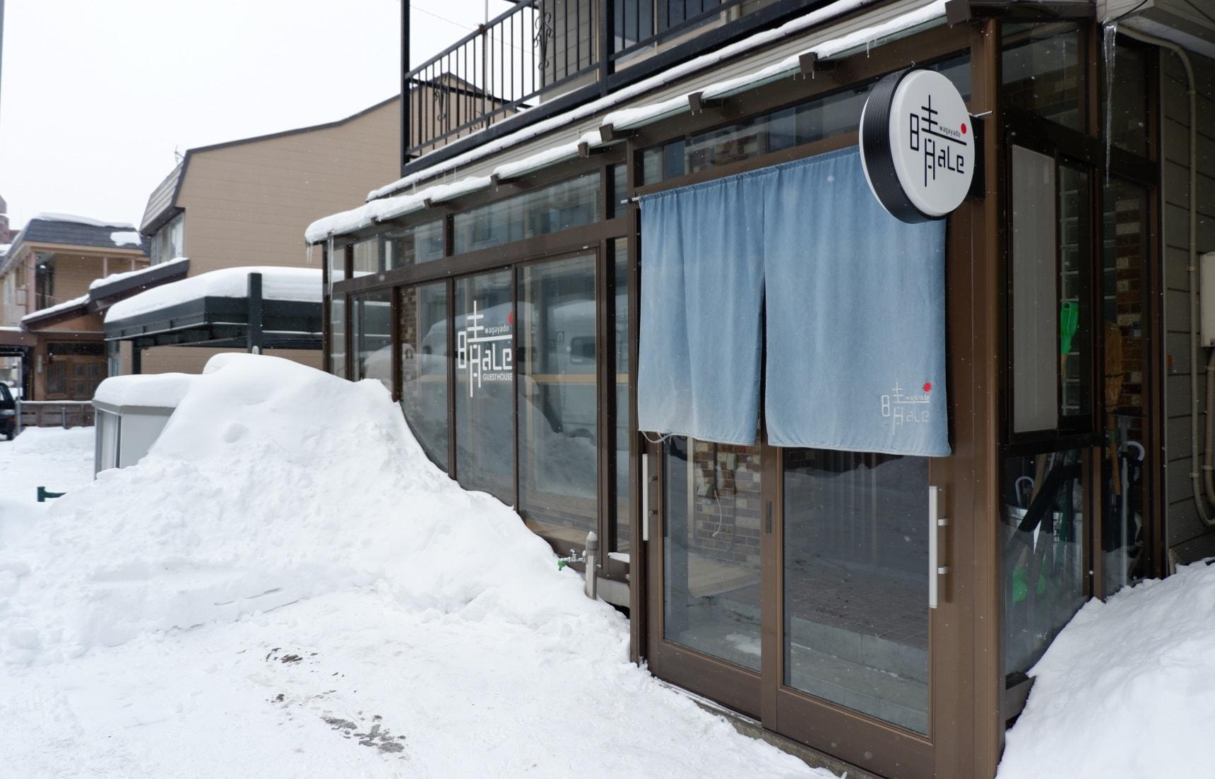 北海道一人旅最佳住宿推薦|札幌Wagayado-晴-Hale