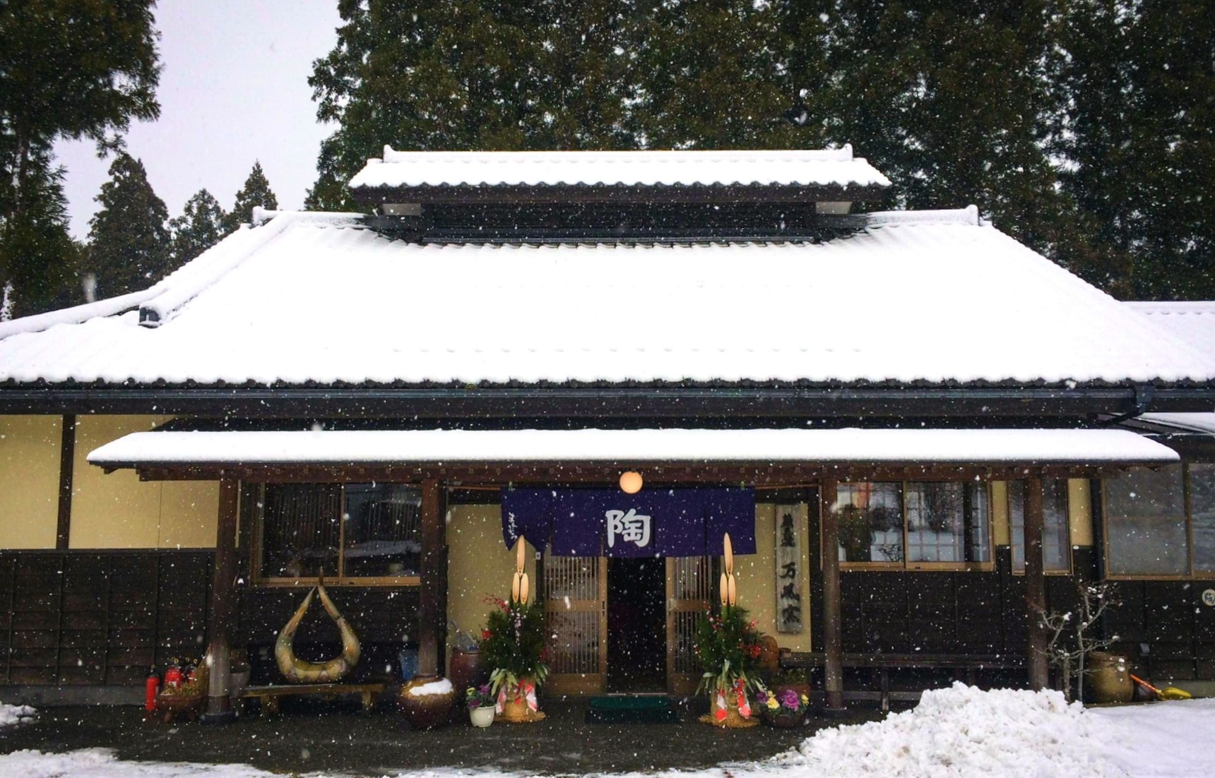 A One-of-a-Kind Pottery Adventure in Miyagi