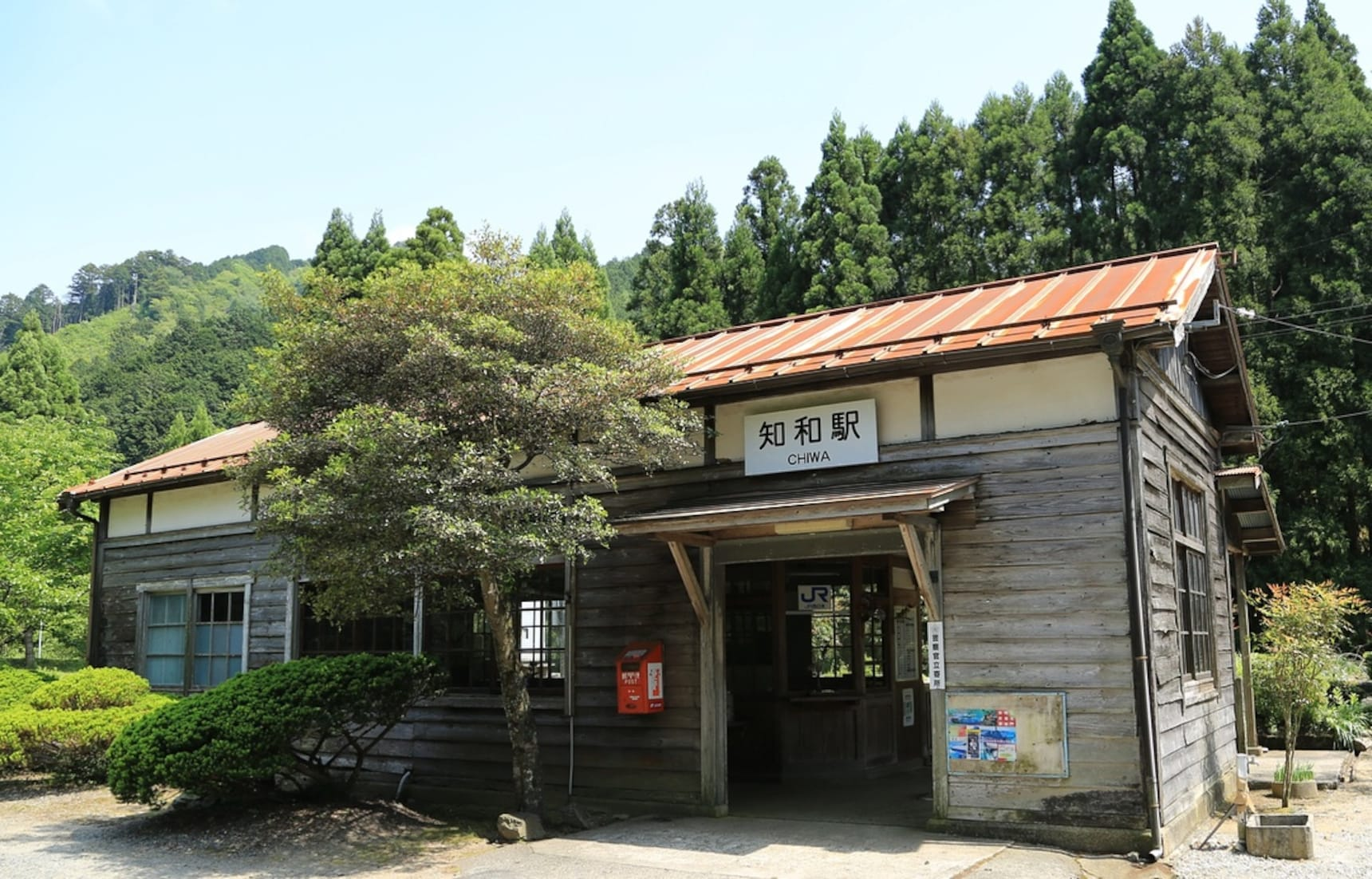 One of the Quaintest Train Stations in Japan