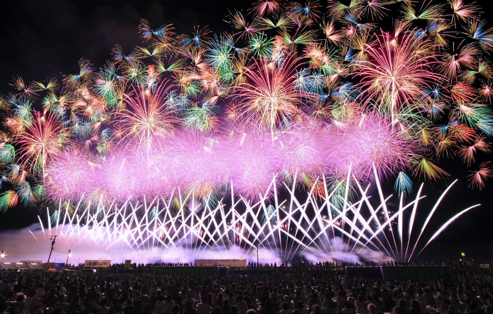 Japan's Most Amazing Summer Fireworks Festival