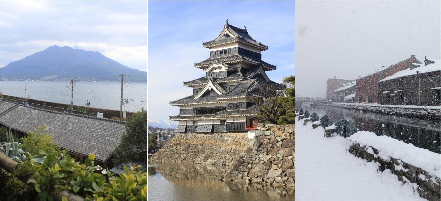 縱貫日本超廣域旅行│鹿兒島、松本到札幌的跨季夢幻之旅